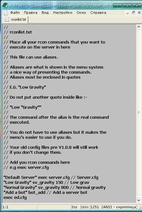 Добавляем новые команды (Rcon Commands) в админку - Форум
